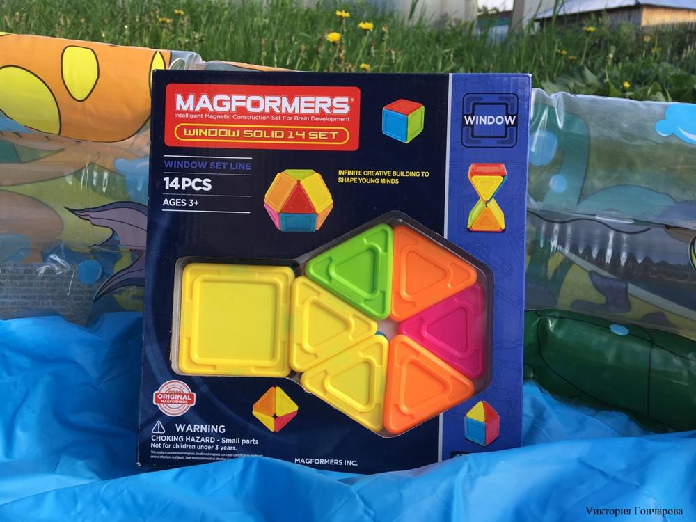 87d8fe02c467 И я нашла такую игрушку для своего ребенка! Это набор конструктора  «Magformers Window Solid 14» - необычно сочный, яркий и притягательный.