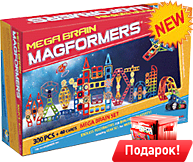 Обзор набора «Magformers Mega Brain Set»