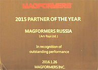 «Magformers Russia» — партнер года 2015!