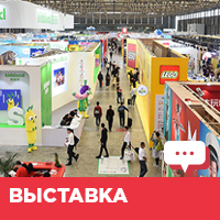 Магформерс на China Toy Expo